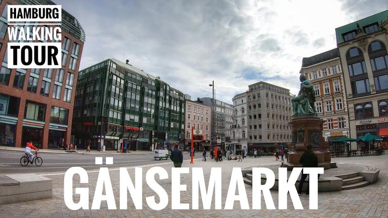 Gänsemarkt 4K60 UHD - Hamburg Walking Tour