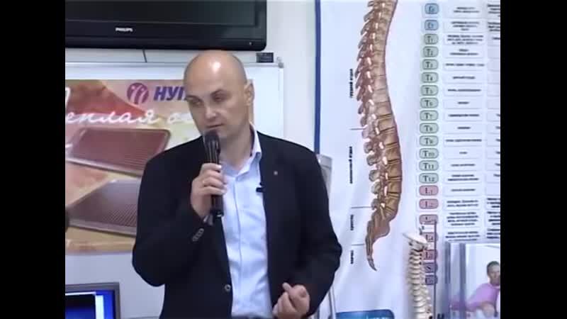 Доктор Александр Малко Нуга Бест
