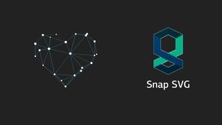 SVG Animation Snap Анимация сердца на Snap SVG