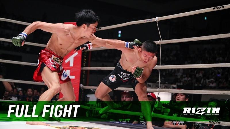 Full Fight | 堀口恭司 vs. 朝倉海 / Kyoji Horiguchi vs. Kai Asakura - RIZIN.18