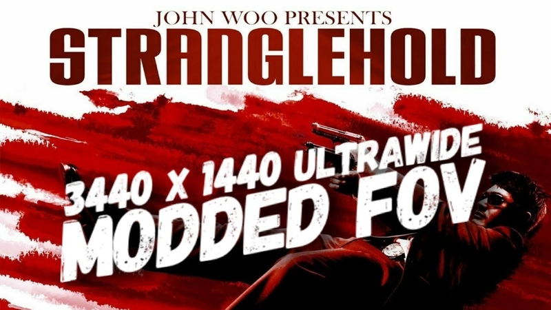 Stranglehold - PC GOG release - Gameplay 3440x1440 with FOV mod