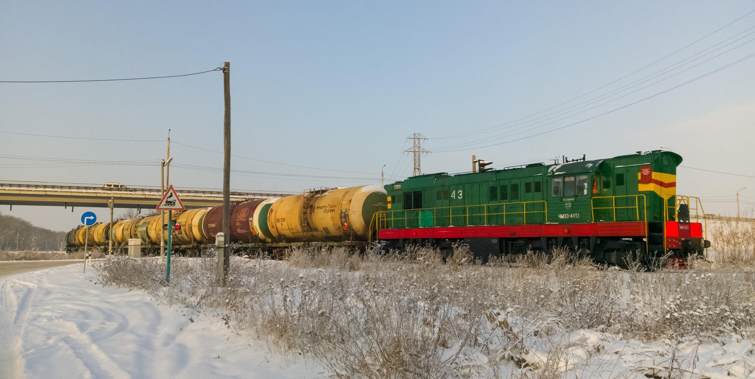 Челябинск - Фото