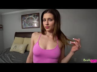 Kamryn Jayde. Whats In It For Me. Porn Порно Брат и сестра Краси