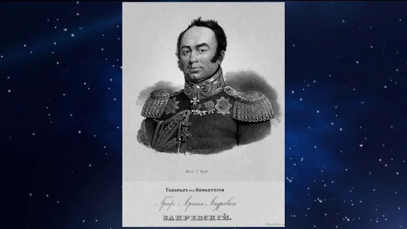 Питер Москва Тамбов Старая Русса и Севастополь 1828 1831 г