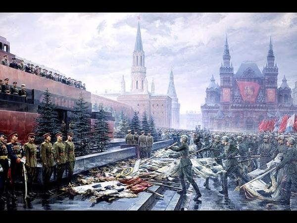 Парад Победы 24 июня Вопрос драпировки мавзолея Ленина маршалов Сталина ТВЦ Не лу аф а сра