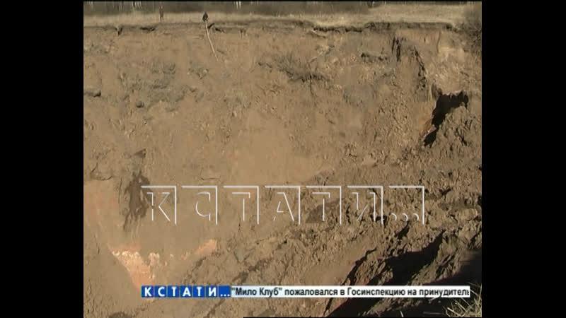 Дрожь земли третий карстовый провал за месяц в Нижегородской области произошел в Арзамасском районе