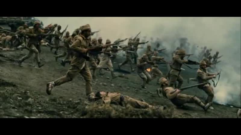 Прощание 2010 Атака турецкой пехоты на Галлиполи 1915 год