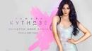 Тамара Кутидзе — «Саундтрек моей жизни» Official Lyric Video
