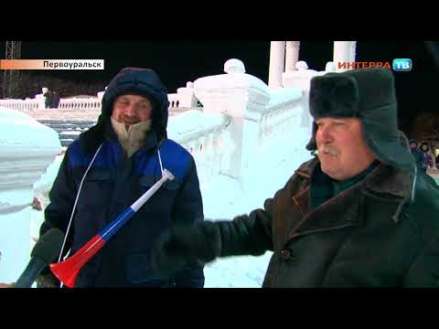 Интерра ТВ Уральский Трубник СКА Нефтяник 4 6 2 4