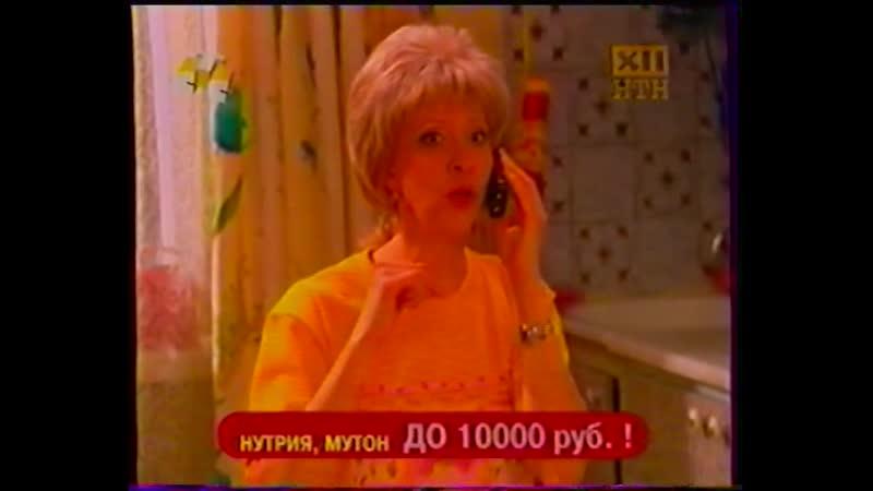 33 квадратных метра Генеральная угроза СТС 2004