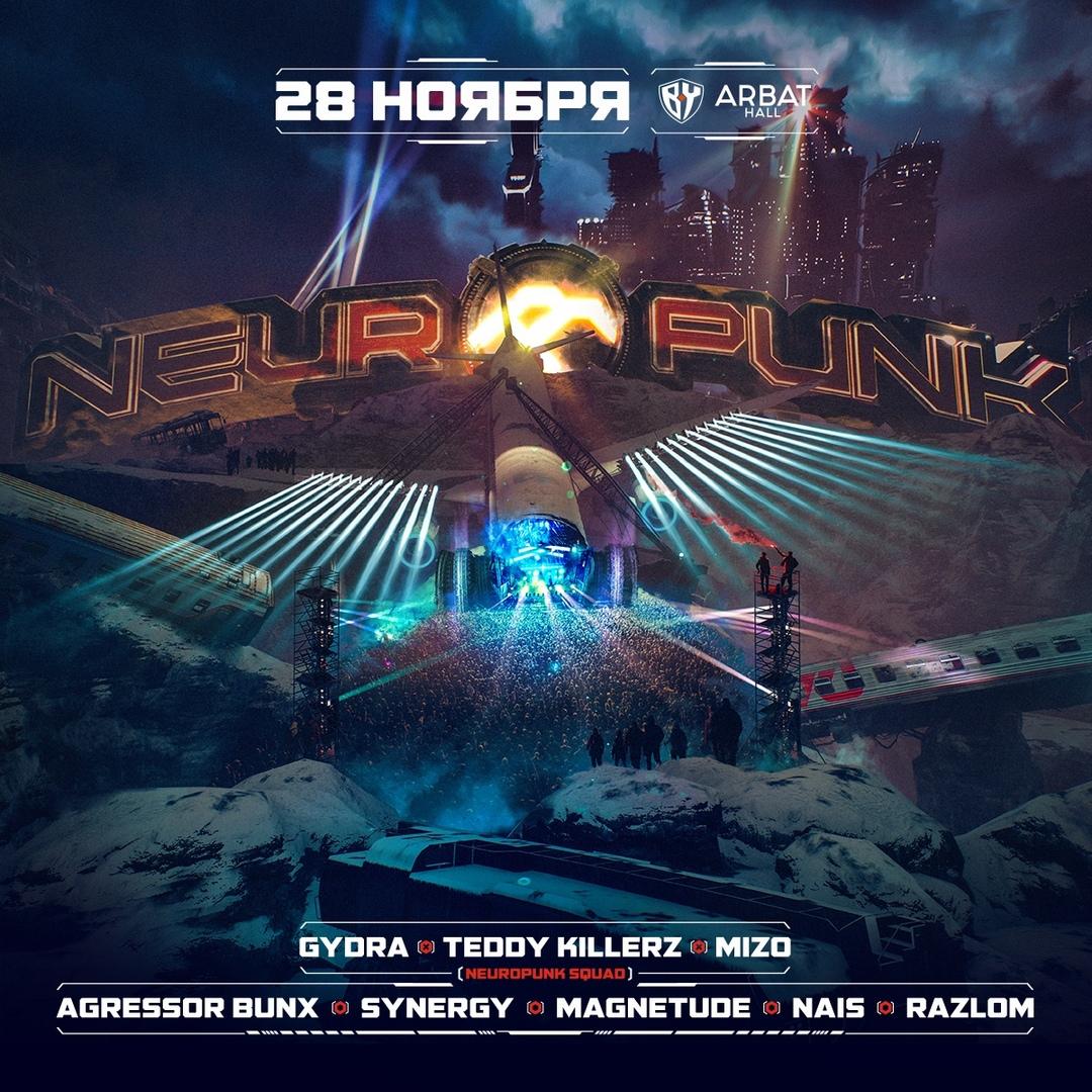 Афиша Москва 28.11 - Neuropunk Festival - Arbat Hall