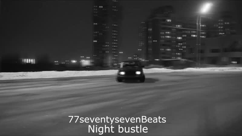 ночная суета под музыку