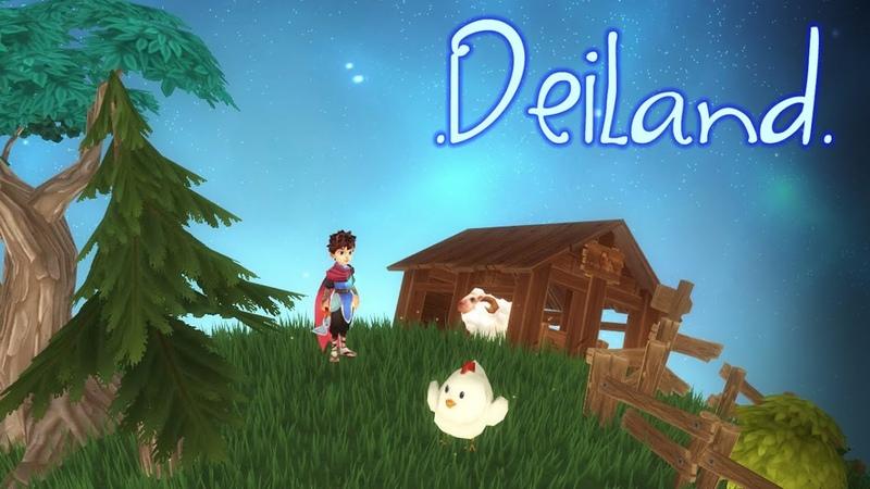 Deiland 5 маленький принц большой фермы