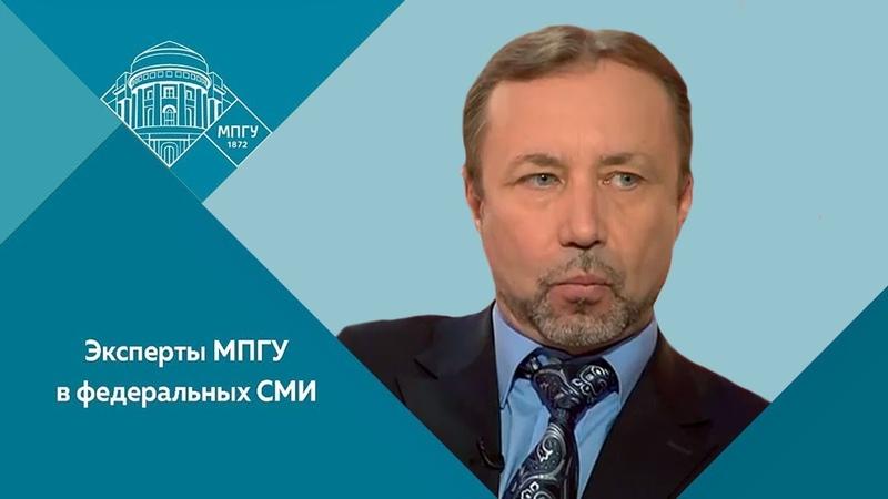 Профессор МПГУ Г А Артамонов на радио Аврора Как и почему Россия стала самобытной цивилизацией