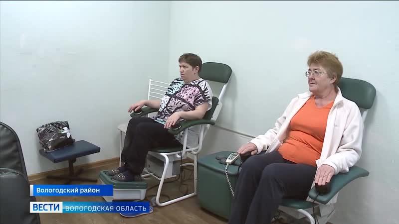 Около шестисот вологжан воспользовались правом отдыха и лечения в санаториях за полцены