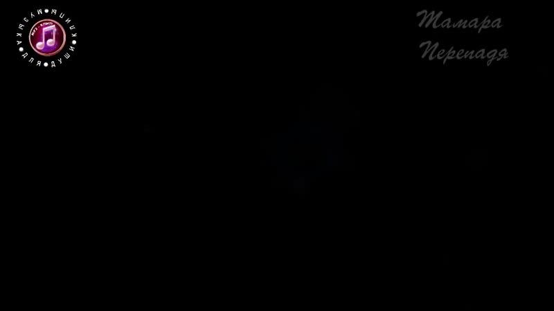 Ромашки ОБАЛДЕННАЯ ПЕСНЯ НОВИНКА 2019 white check mark ПРЕМЬЕРА ! musical note heart 720 X 720 .mp4
