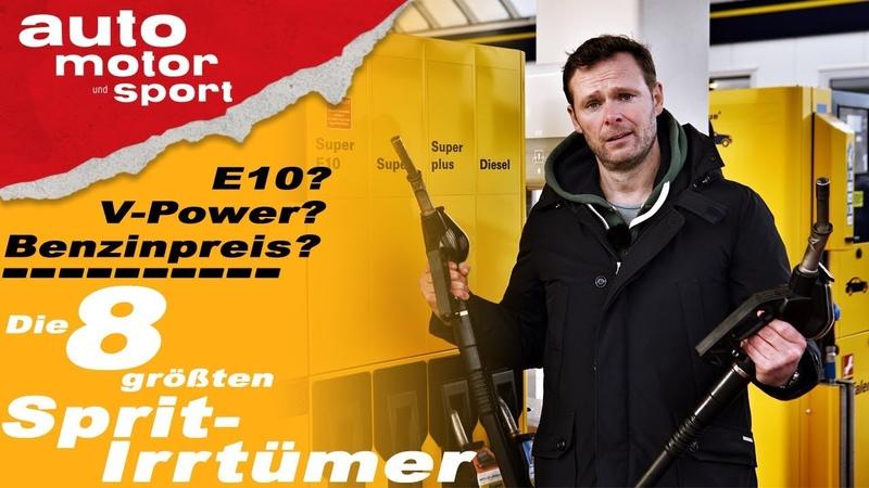 E10 V Power Benzinpreis Die 8 größten Sprit Irrtümer Bloch erklärt 80 auto motor und sport