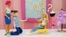 Барби пошла на шопинг после ссоры с Кеном - Видео для девочек про любовь куклы Барби и Кена
