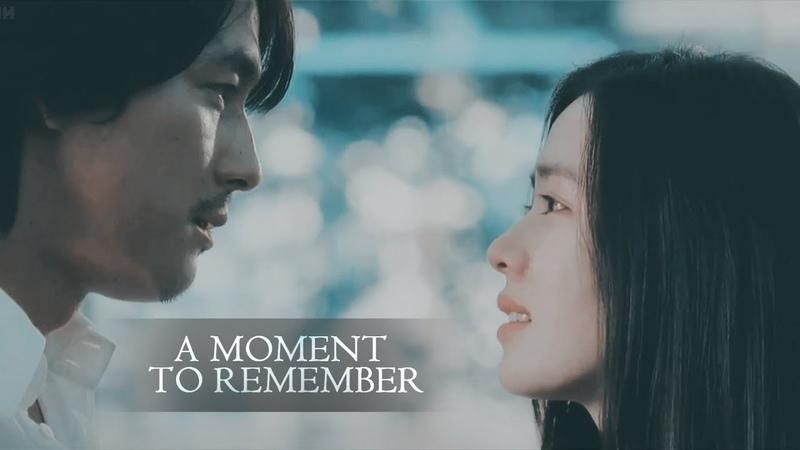 A Moment to Remember Памятный миг 내 머리 속의 지우개 MV 나를 슬프게 하는 사람들 People Who Make Me Sad