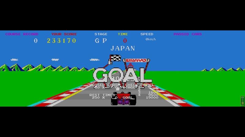 Arcade Game: TX-1 (1983 Tatsumi (Atari/Namco/Taito license)) [Re-Uploaded]