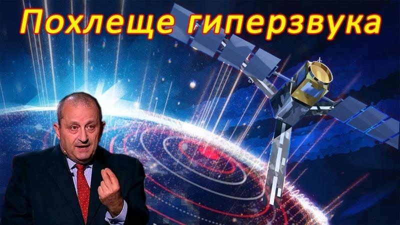 Невероятно! У Россиии есть сюрприз похлеще гиперзвука