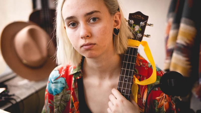 Галантерея - Романтическая   cover by anichqwerty