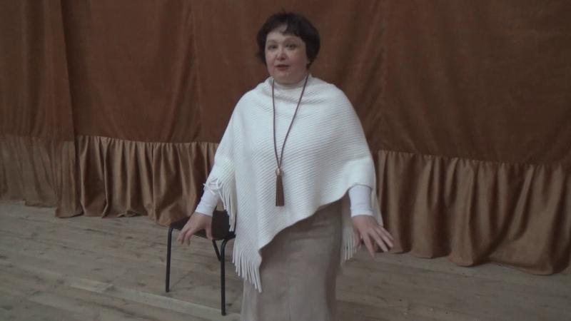 Урок актерского мастерства №1 от Светланы Кирсановой