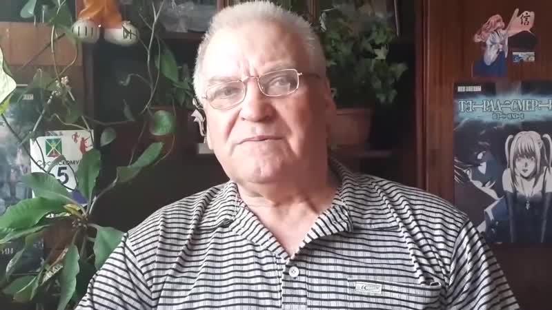 Володьки Николай Тимофеевич Песня О двух друзьях