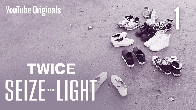 Ep 1 꿈을 향한 우리들의 첫 걸음 TWICE Seize the Light 시즈 더 라이트