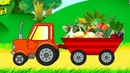 Развивающий мультик про трактор и овощи. Учим название овощей