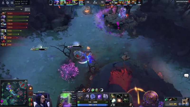 FY Rubick God LGD vs Liquid TI9