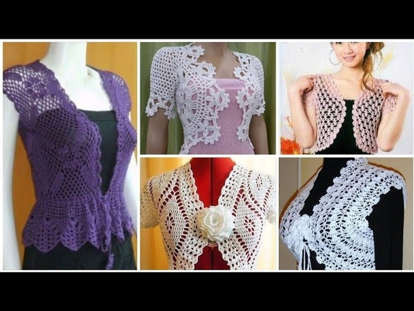 Latest Elegant Lace Jacket || Crochet Knitting Bridal Jackets ||Wrap Double Sheath Ideas
