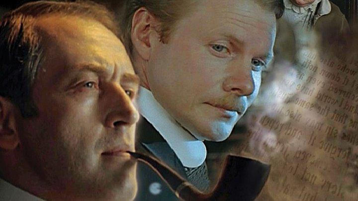 Приключения Шерлока Холмса и Доктора Ватсона Все серии HD