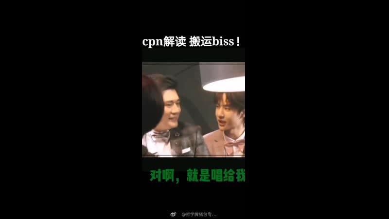 ️CPN️lip reading of dd fancam from suning 1111 when gg sang sun yanzis 尚好的青春 oh my i