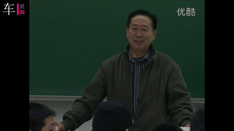 Лекция мастера Ди Гоюна в Пекинском университете ч 1
