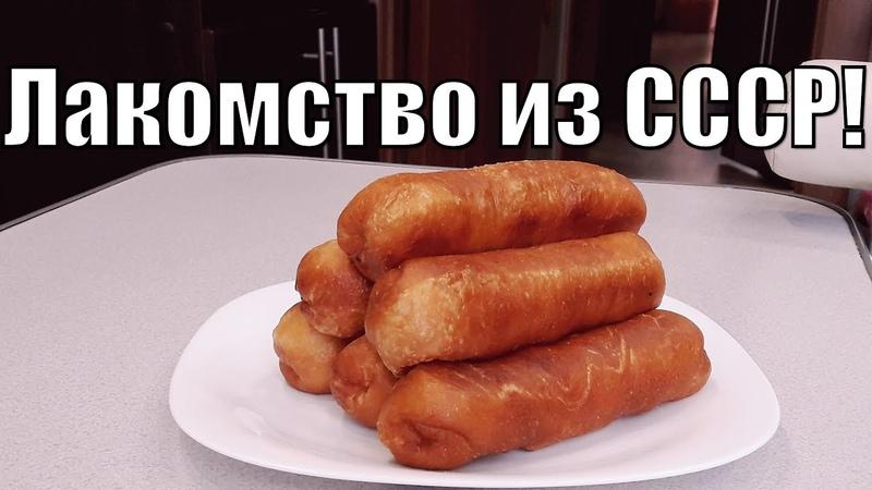Пирожки с ливером-с возвращением в СССР!Pies with liver-back to USSR!