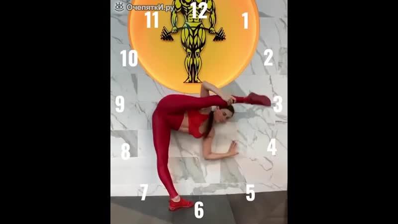 Подписывайтесь Девушка часы Идеальная растяжка спортсменки