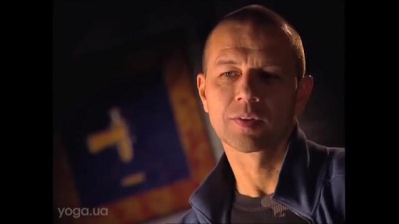 Интервьюо йоге c Андреем Сидерским - Часть 1.mp4