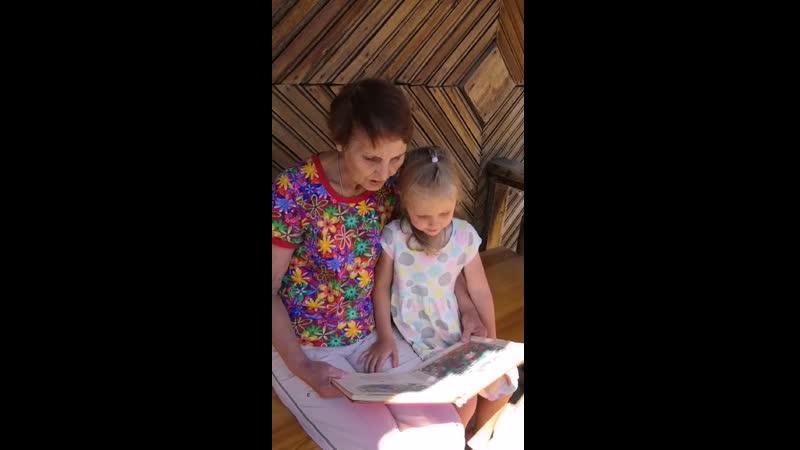 Прищепа Елена 5 лет и ее бабушка Шабунина Антонина Константиновна