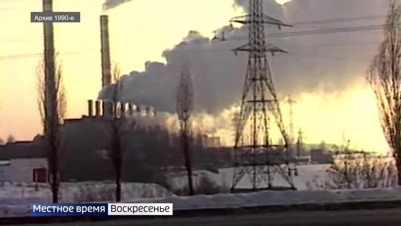 Как Воронежцы 30 лет назад остановили стройку ВАСТ