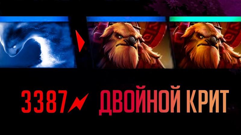 DBB   ДВОЙНОЙ КРИТ 😎 MORPH EARTHSHAKER   DOTA 2