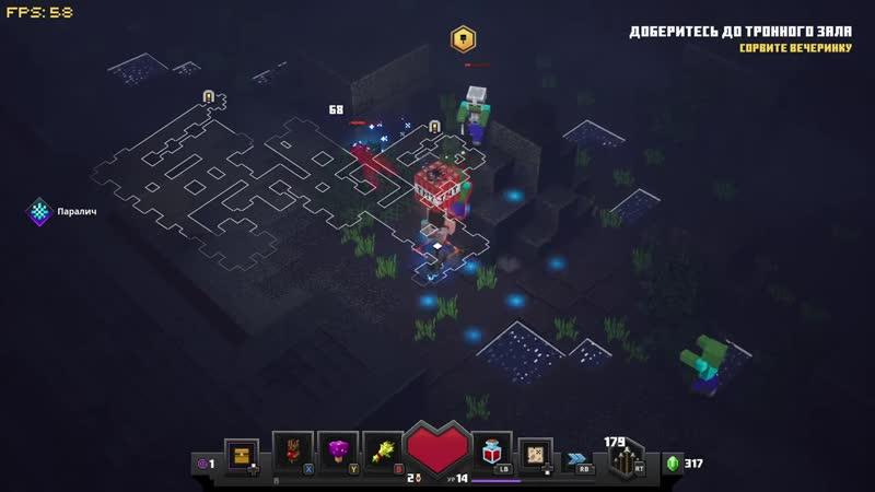 Сладкий канал Мозга Minecraft Dungeons 8 Залы Высокоблочья PC прохождение часть 8