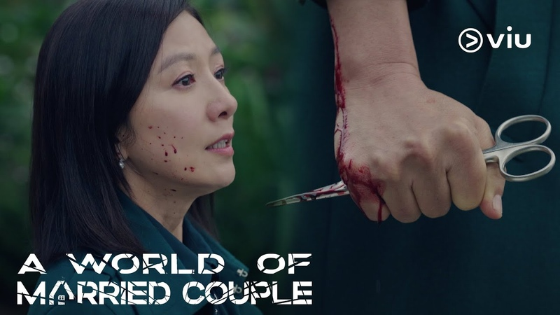 A World of Married [Trailer]