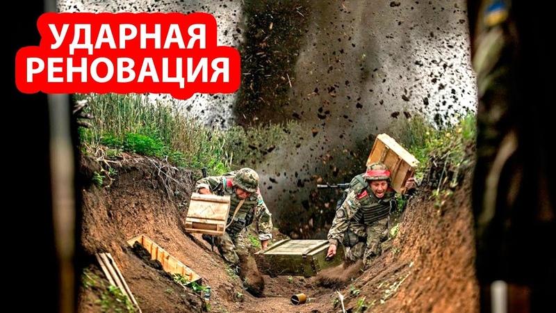В Донбассе на передовой самоликвидировался блиндаж украинского полка Азов