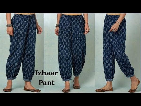 Izhaar Pant इज़हार पेन्ट