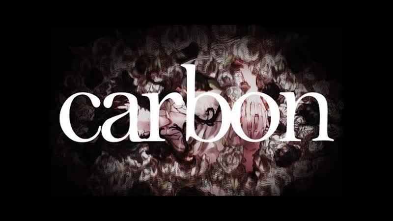 Dasu Carbon ft Kagamine Len