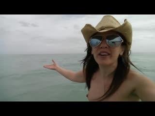 WonderHussy visits Haulover Beach - True Nudists