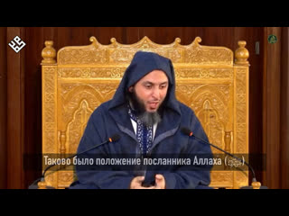 Шайх Саид аль-Камали | О проявлении внимания к своим сподвижникам посланником Аллаха ()