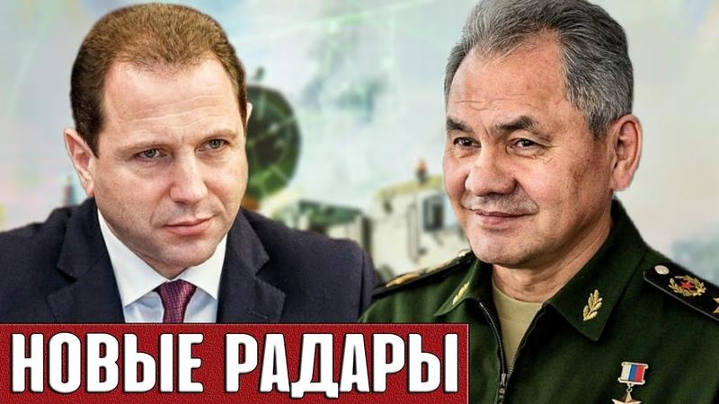 Новые Российские радары прикрыли Армению от воздушных ударов