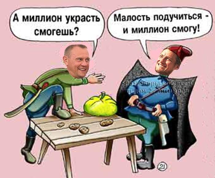 Жена Саши Задойнова разглядела в нем суть
